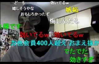 01横山緑