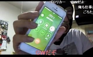 03横山緑