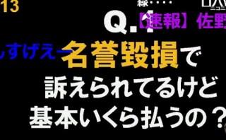 04横山緑