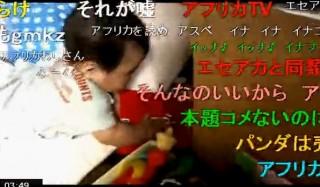 05横山緑