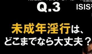 06横山緑