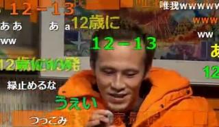 07横山緑
