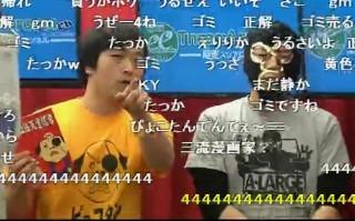 08横山緑
