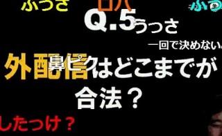 09横山緑