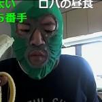 21横山緑