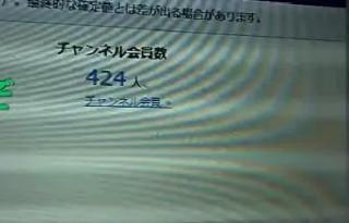 22横山緑