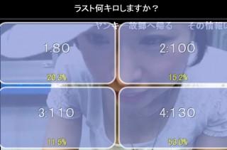 26あゆみjpg