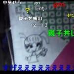43横山緑jpg