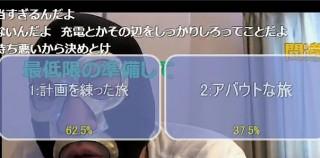 51横山緑