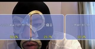 53横山緑