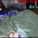 20150503-10横山緑