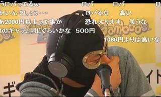 20150506-23横山緑