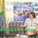 20150509-15横山緑