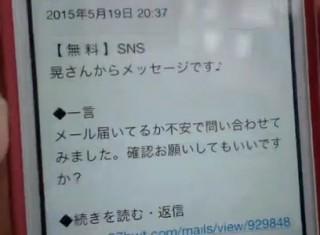 20150520-22hashimoto