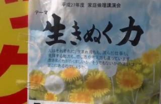 20150520-24hashimoto