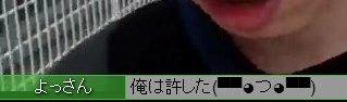 20150520-29hashimoto