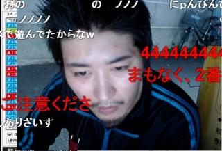 20150520-34eseaka