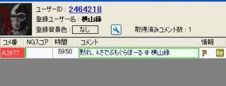 20150521-04yossan