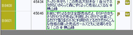 20150521-37yossan
