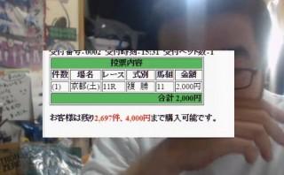 20150523-03yossan