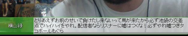 20150523-06yossan