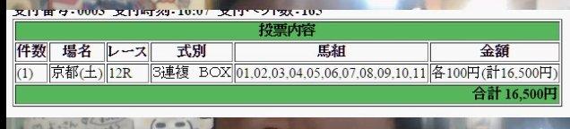 20150523-08yossan