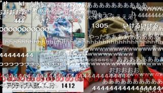 20150526-52yossan