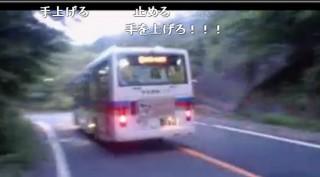 20150527-29hashimoto