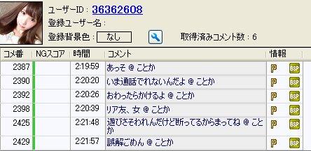 20150527-53yossan