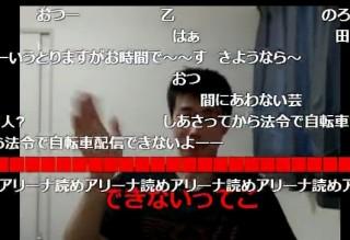 20150529-26taguchi