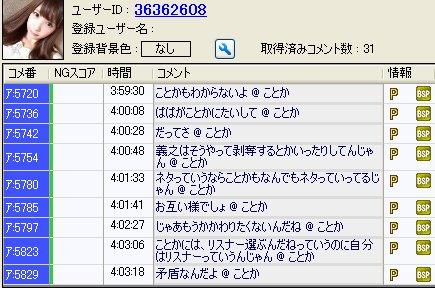 20150530-29yossan