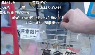 20150531-04hashimoto