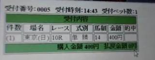 20150531-12midori