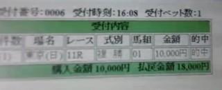 20150531-35midori