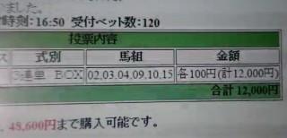 20150531-36midori