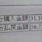 20150531-41midori