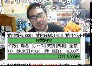 20150531-51yossan