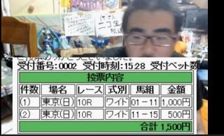 20150531-52yossan