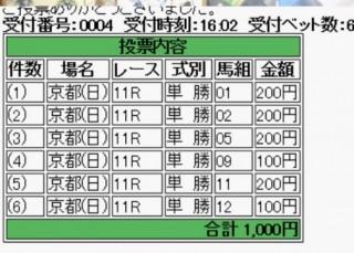 20150531-58yossan