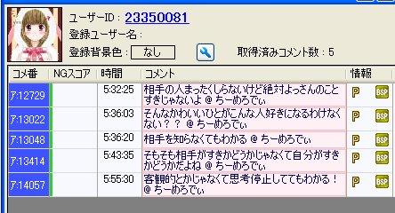 20150601-23yossan