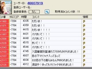 20150606-09yossan