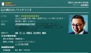 20150611-01ishikawa