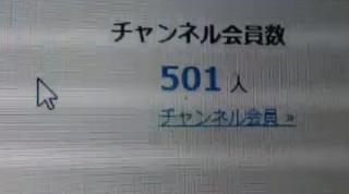 20150617-11midori