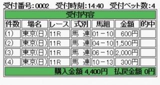 20150621-29yossan