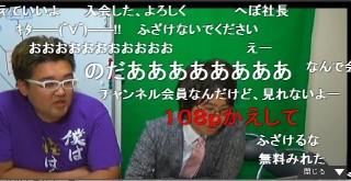 20150621-47rina