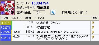20150627-11yossan