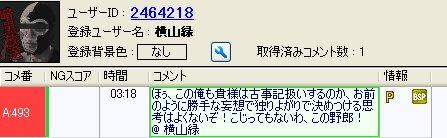20150628-04hashimoto