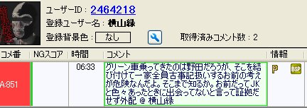 20150628-05hashimoto