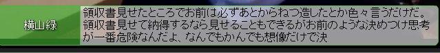 20150628-06hashimoto