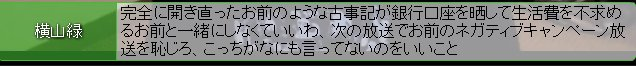 20150628-08hashimoto